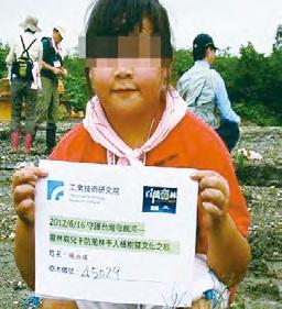 2012/04/22與06/16環境生命教育~植樹活動由於結合社會資源在活動中得到的效應