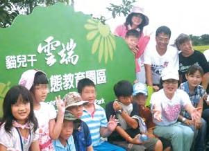 築心之家2012/04/22與06/16兩次的環境生命教育~植樹活動後的感恩