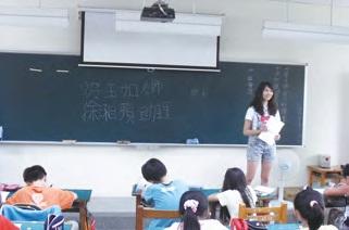 游玉如老師